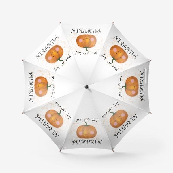 Зонт «Осень. Хэллоуин. Тыква. Pumpkin»