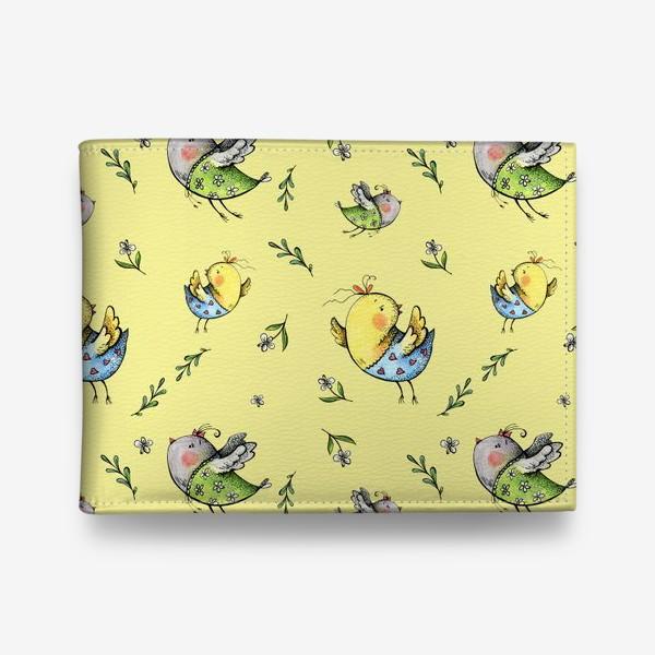 Кошелек «Птички-невелички на желтом»
