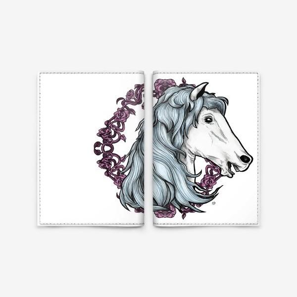 Обложка для паспорта «The Horse»