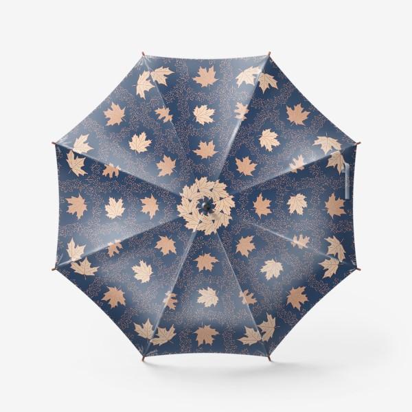 Зонт «Листья на синем»