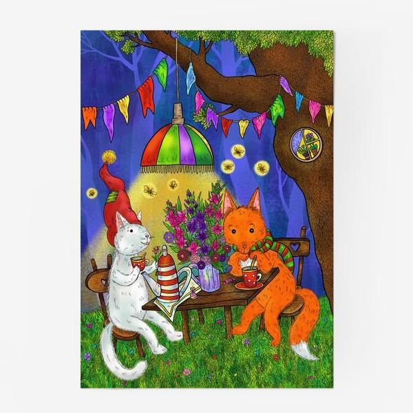 Постер «Кот и лис пьют чай»