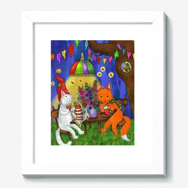 Картина «Кот и лис пьют чай»