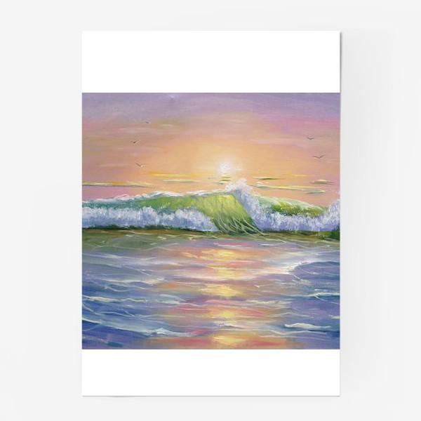 Постер «Восход над морем»