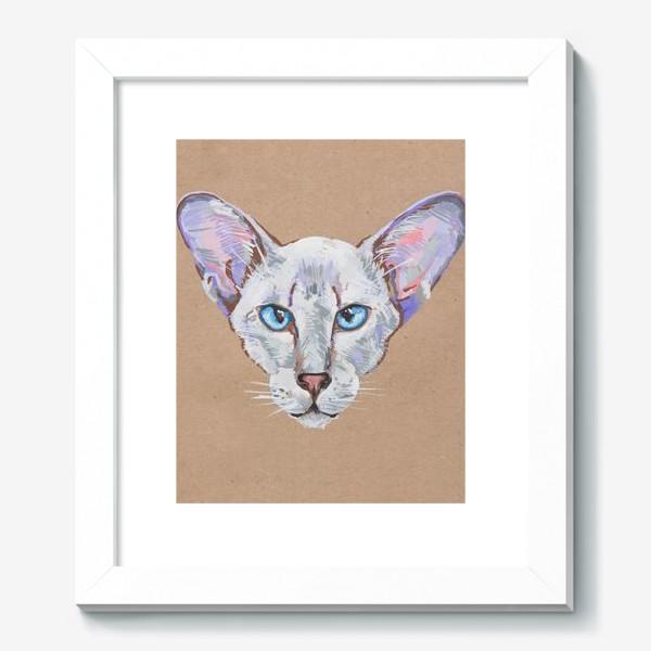 Картина «Кот фиолетовоУх»