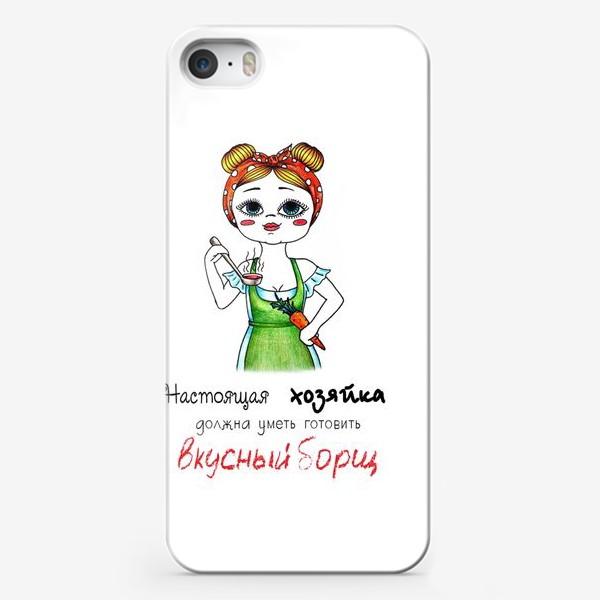 Чехол iPhone «Хозяюшка!»
