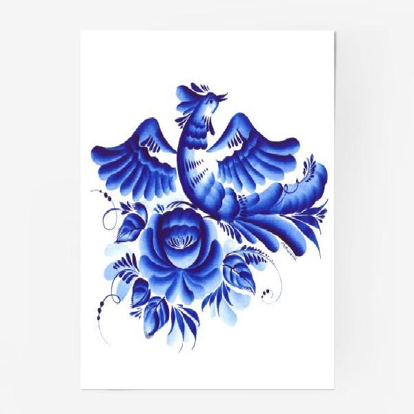 Постер «Синяя птица»