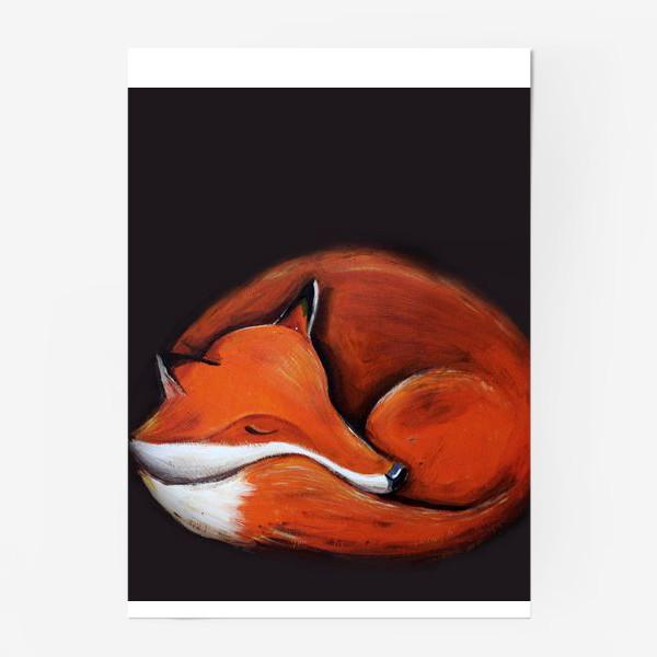 Постер «Спящая лисица»