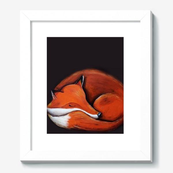 Картина «Спящая лисица»