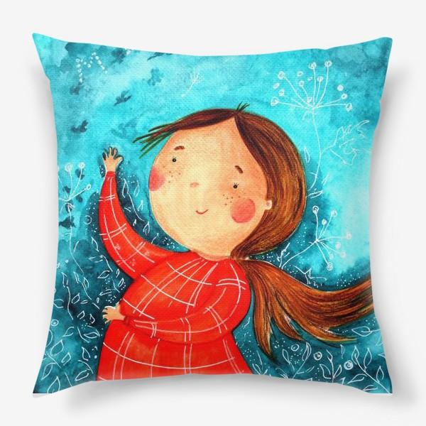 Подушка «Сочиняй мечты»