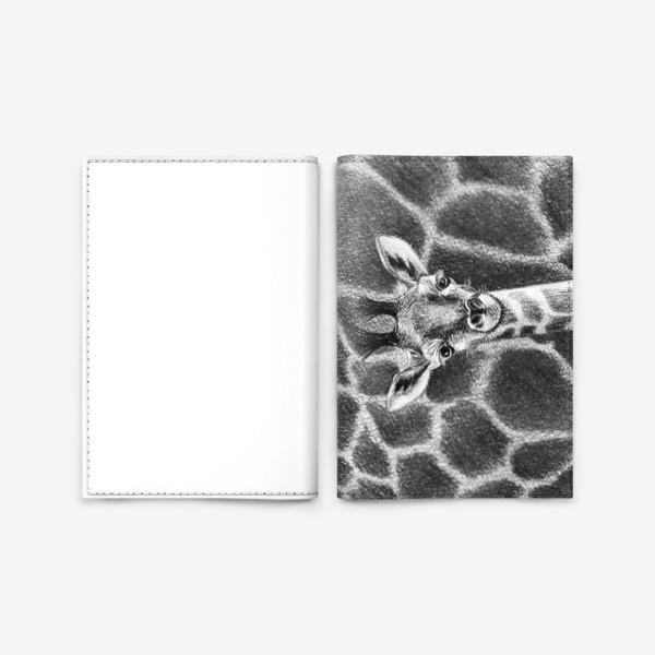 Обложка для паспорта «Жираф черно-белый»