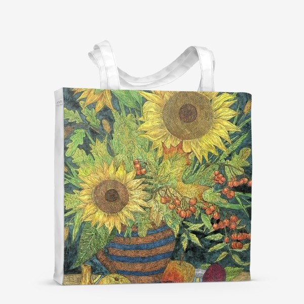 Сумка-шоппер «Осенний букет подсолнухов»