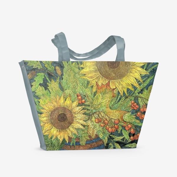 Пляжная сумка «Осенний букет подсолнухов»