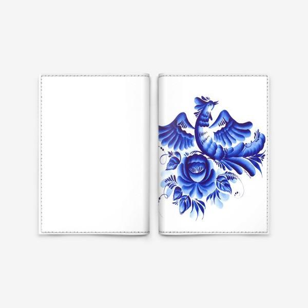 Обложка для паспорта «Синяя птица»