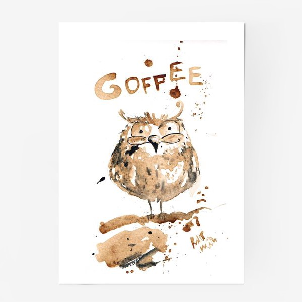 Постер «Coffee owl»