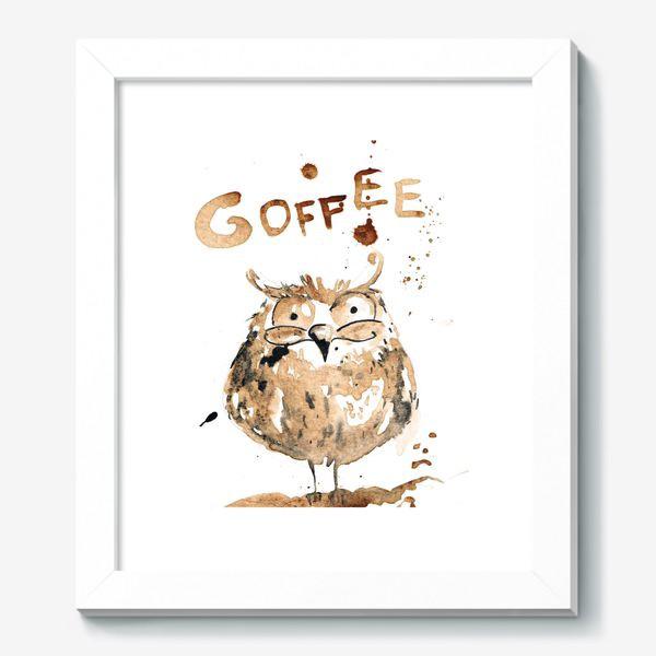Картина «Coffee owl»