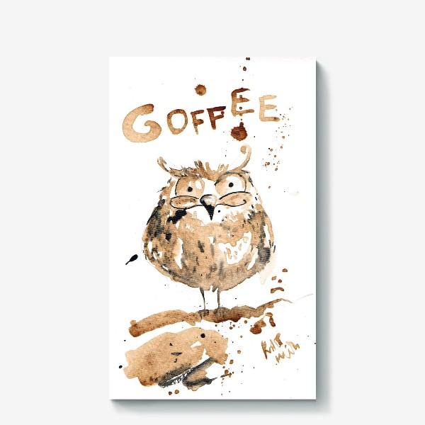Холст «Coffee owl»
