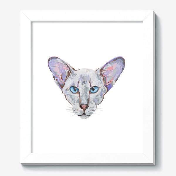 Картина «Котик фиолетовый ух»