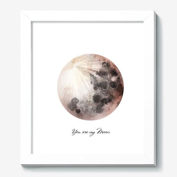 Картина «Ты моя Луна»