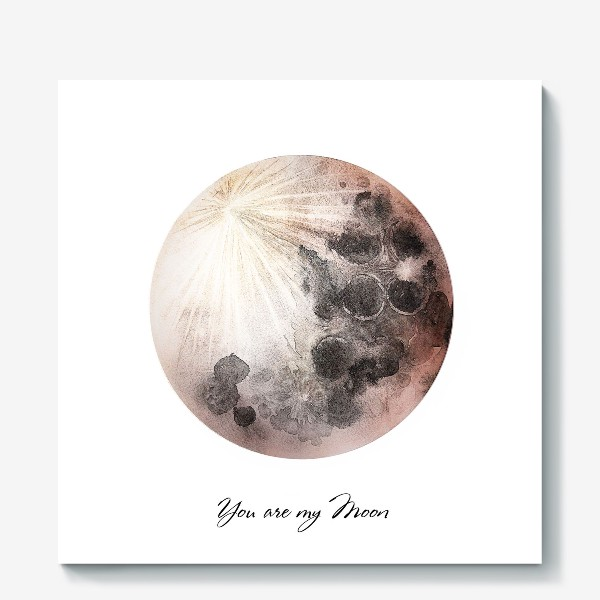 Холст «Ты моя Луна»