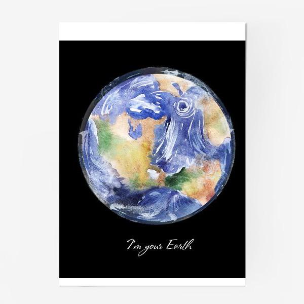 Постер «Я твоя Земля»