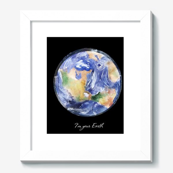 Картина «Я твоя Земля»