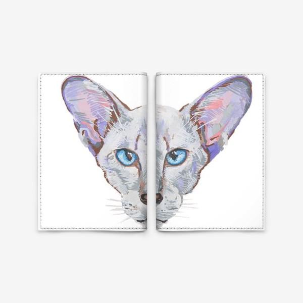 Обложка для паспорта «Котик фиолетовый ух»