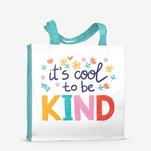 Сумка-шоппер «it's cool to be KIND - круто быть добрым ( мотивационная фраза)»