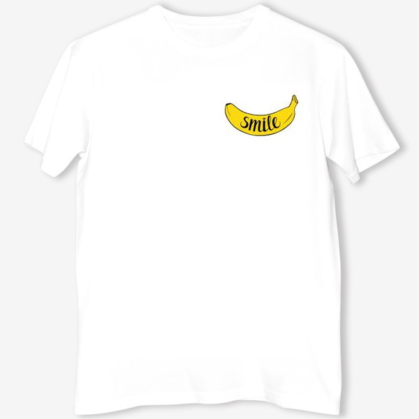 Футболка «Smile - банан»