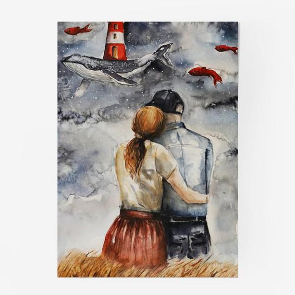 Постер «Мечтая. Акварель »