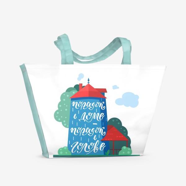 Пляжная сумка «Муми-тролли. Дом. Леттеринг. Цитата: Порядок в доме - порядок в голове. Векторный стиль.»