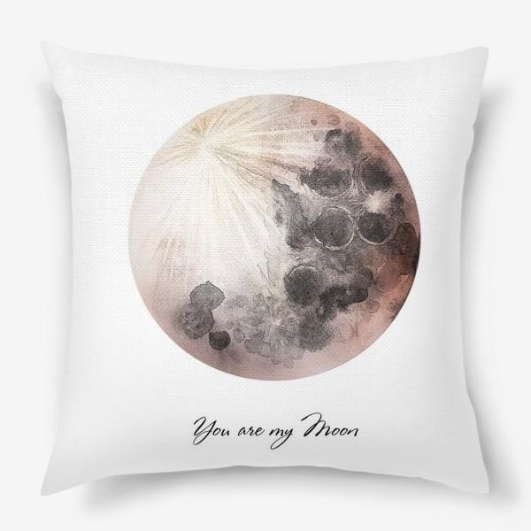 Подушка «Ты моя Луна»