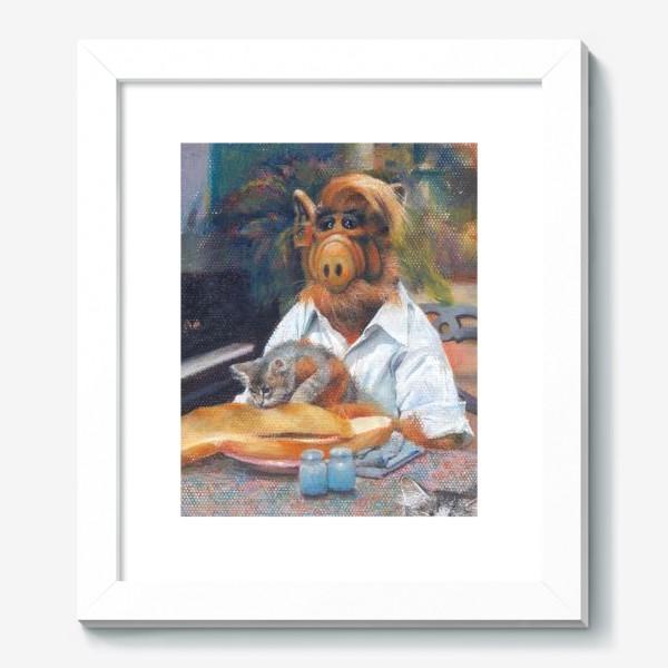Картина «Альф и Со»