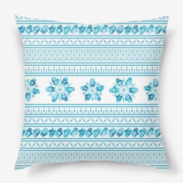 Подушка «Зима. Варежки.»