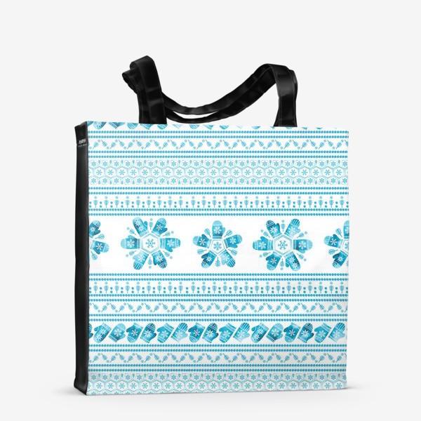 Сумка-шоппер «Зима. Варежки.»