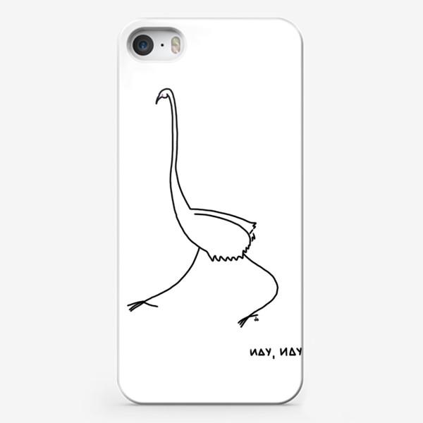 Чехол iPhone «Птица на длинных ногах идет, идет»