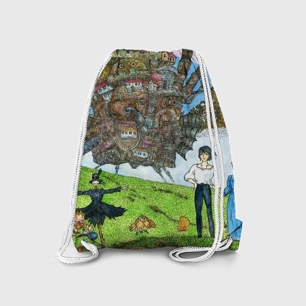Рюкзак «Ходячий замок»