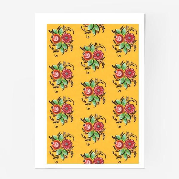 Постер «Городецкие цветы»