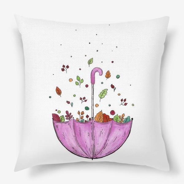 Подушка «Осенний зонт»