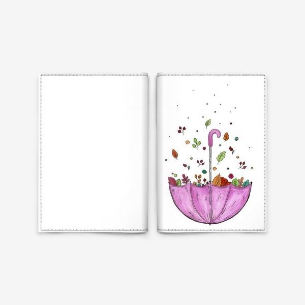Обложка для паспорта «Осенний зонт»