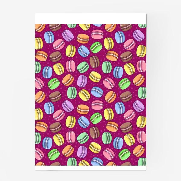 Постер «Сладкие макаруны»