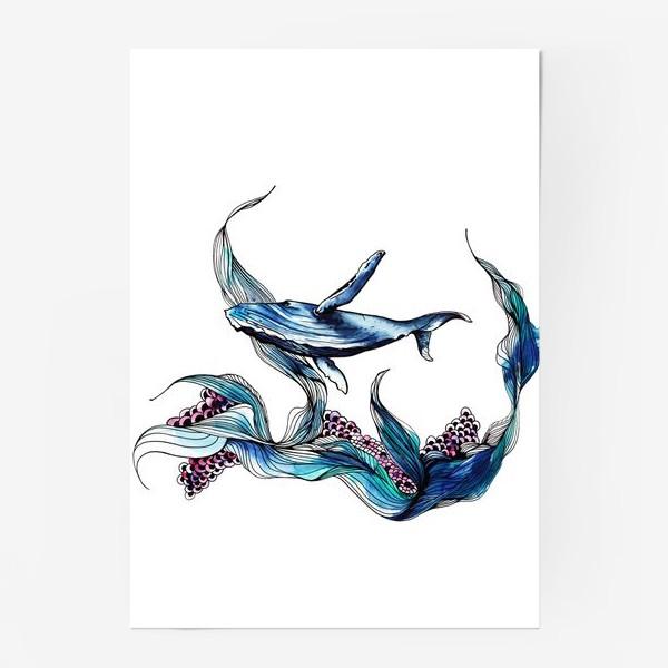 Постер «Голубой кит»