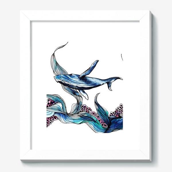 Картина «Голубой кит»
