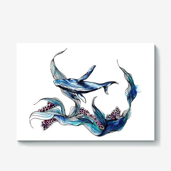 Холст «Голубой кит»
