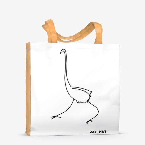 Сумка-шоппер «Птица на длинных ногах идет, идет»