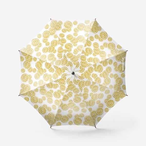 Зонт «Лимончики »