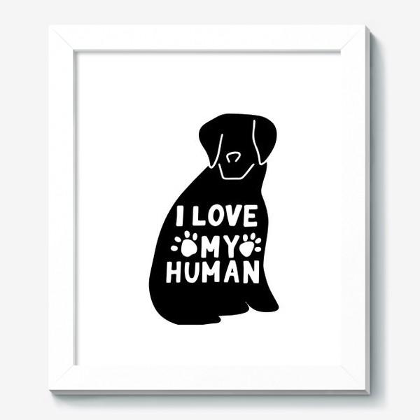 Картина «Ротвейлер. Принт I love my human. Любителям собак»