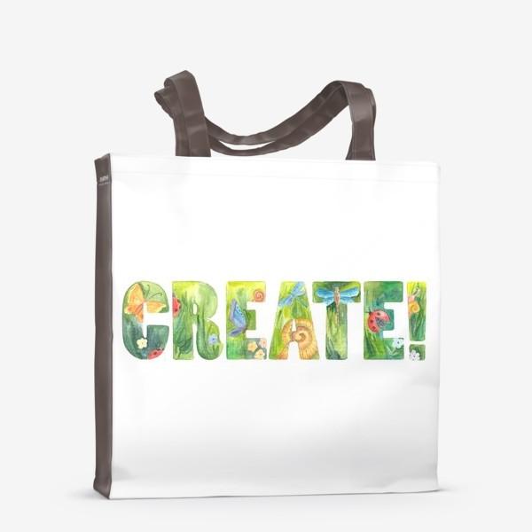 Сумка-шоппер «Твори! (Create!)»