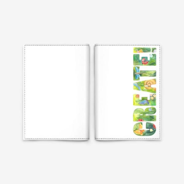 Обложка для паспорта «Твори! (Create!)»