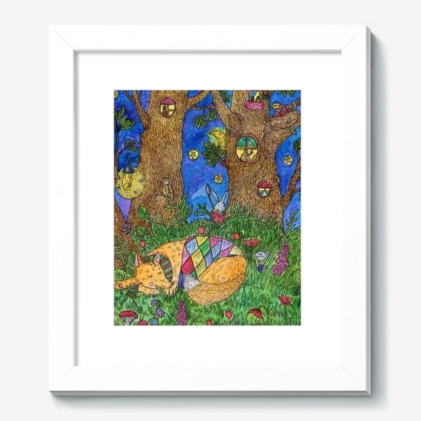 Картина «Колыбельная для маленького лиса»