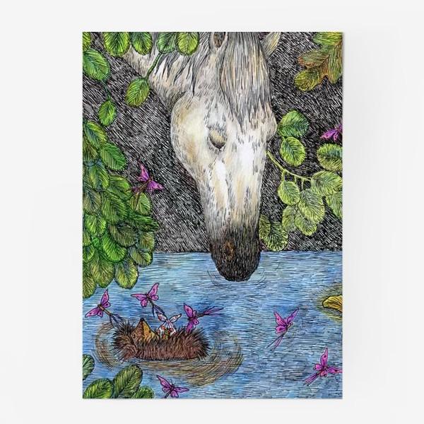 Постер «Ежик в тумане и белая лошадь»